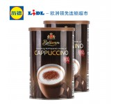Instant cappuccino 200g